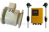 供應LDC-350智能電磁流量計廠家