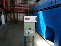 SH-8BSH-8B紙廠近紅外紙張在線水分測定儀,無損紙張在線水分儀,非接觸式紙張水分測控儀