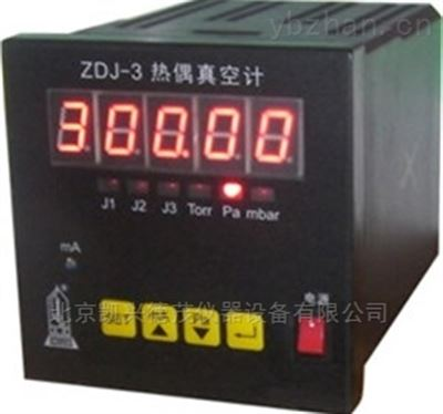 ZDJ-8数显电阻真空表DZA1真空计0.05-100000Pa