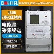 電廠企業電能表用電數據采集終端