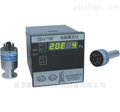 ZDJ-1型电阻真空计真空度测量计1.0E5Pa-1.0E-1Pa