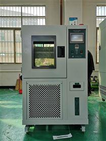专业高低温环境试验箱温度交变试验机厂家