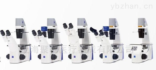 蔡司倒置显微镜Primovert