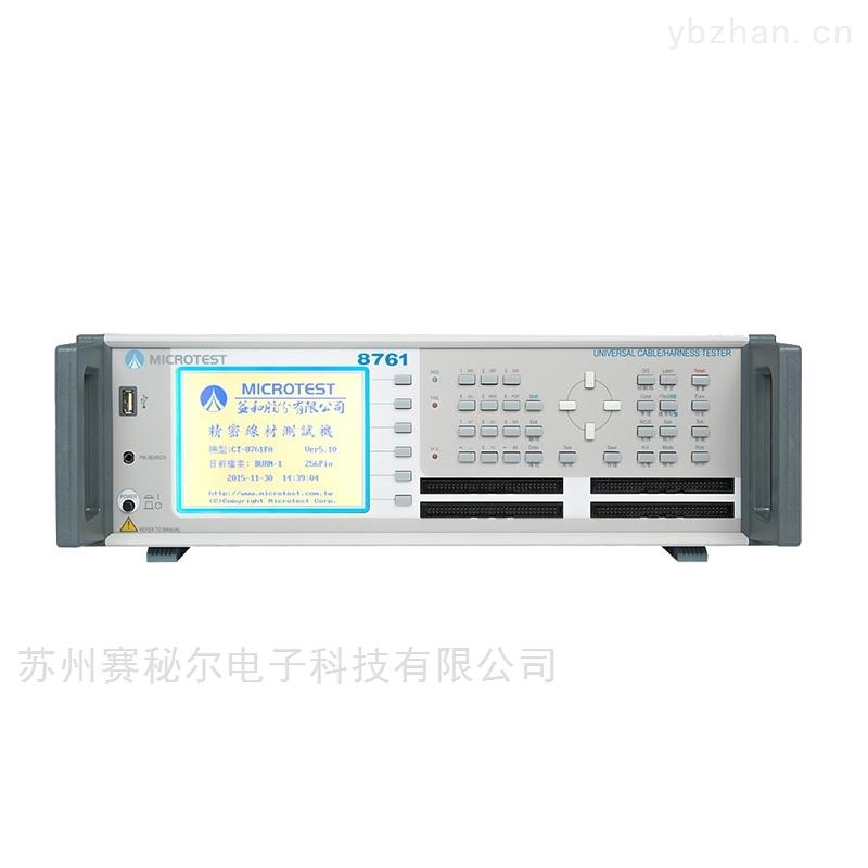 益和/MICROTEST 精密线束测试仪8761