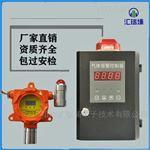HRP-K6000壁挂式可燃气体报警控制主机厂价直销