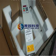 西门子变频器6SE7023-4TP50
