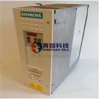 西门子变频器6SE7023-4TC51-1AA1