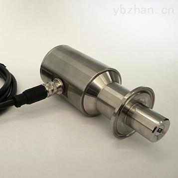 MSDR-S01-煤矿机械液压系统乳化液浓度在线测控系统