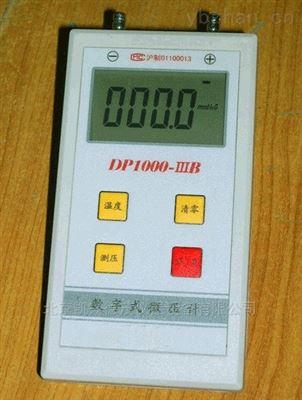 KDY-101数字压力风速仪净化室微风速温度仪可测压差