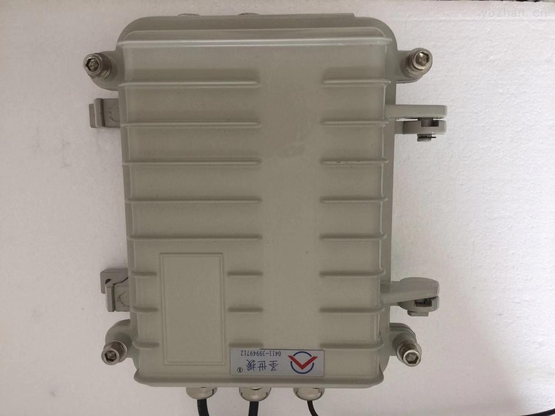 小型壁挂配小型传感器流量计