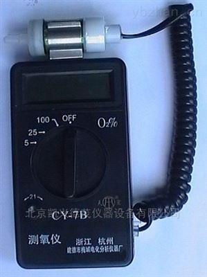 CY-7B包装袋测氧仪针剂测仪食品袋残氧仪体积小