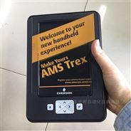 TREX手操器HART+FF总线协议TREXLFPKLWS3S