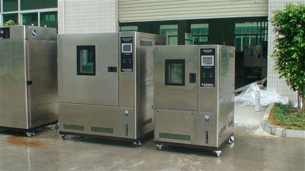 可程式温湿度交变试验机恒温恒湿箱特价出货