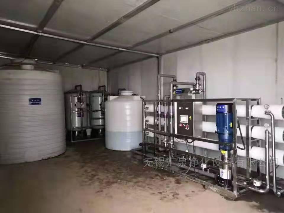 1-100吨-宿迁食品加工用反渗透纯水设备