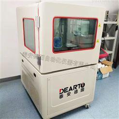 DTSL-220B厂家直销超大空间温湿度校验检定箱