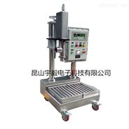 防腐液體油墨自動定量灌裝機