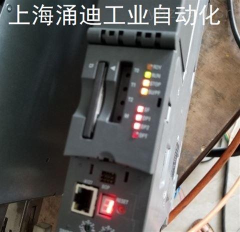 西门子老版机床802D进不了系统维修