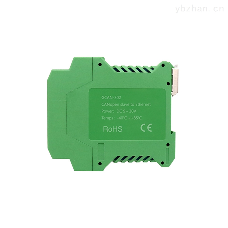 GCAN-302-廣成科技can open從站模塊GCAN-302