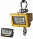 kett研究所工業測定生物質燃料水分計HI-700