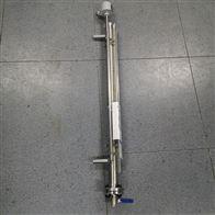 UHZ-58/CG/13螺纹式顶装耐腐蚀液位计二苯醚0.15g