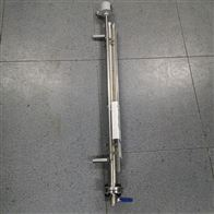 UHZ-58/CFPP77侧装式防爆磁翻板液位计油罐低密度