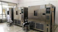 步入式/线性恒温恒湿试验箱