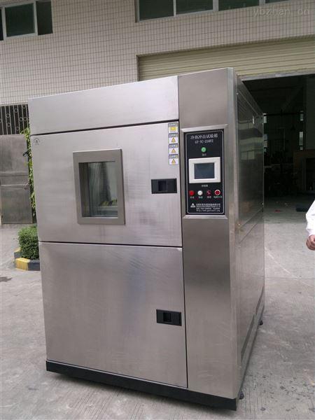 专业高低温冷热冲击试验箱生产厂家