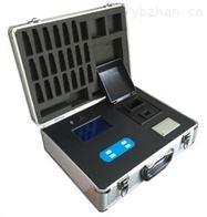 XZ-0113上海海恒13参数水质检测仪