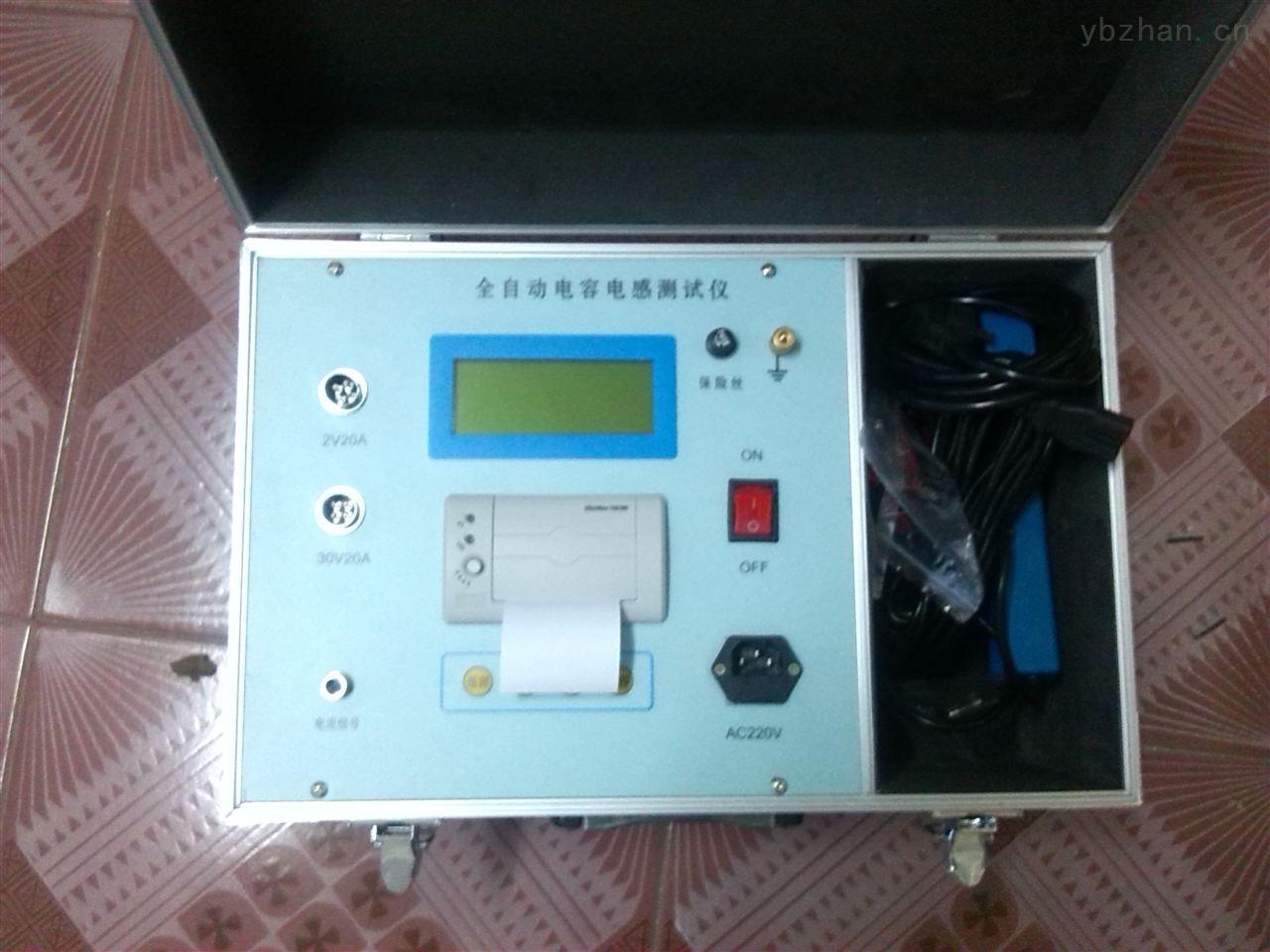电容电感测量仪传感器