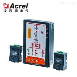 ASD100G开关柜综合测控装置 一次动态模拟图显示