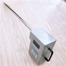 SHK-7025A手持一体式直读油烟检测仪