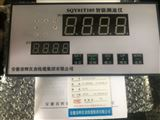 XJCS-03-A12-B05-C10XJCS-03