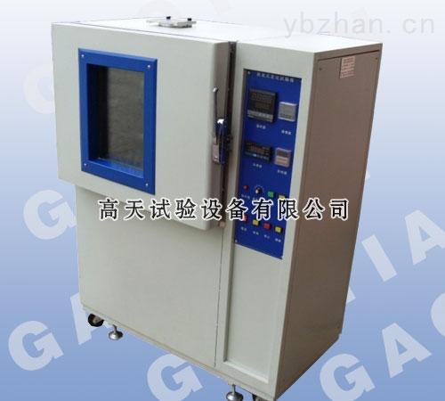 武汉换气式老化试验箱生产厂家