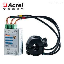 AEW100-D20X无线计量模块 分表计电装置 正反向电能计量
