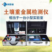 肥料重金屬檢測儀