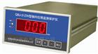 QBJ-3WZ-A02-B01-C03危机遮断保护仪