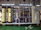 贵阳离子交换超纯水设备