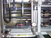 贵州商用实验室超纯水设备