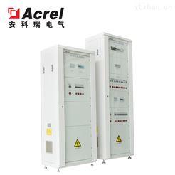 GGF-I3.15安科瑞落地式医用隔离电源柜装置适用于医院