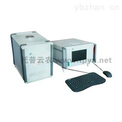 HCY-20核磁共振含油量测定仪价格