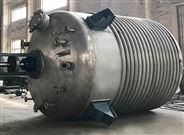 非标定制不锈钢反应釜