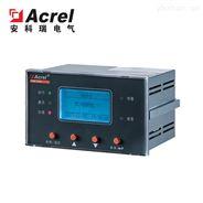 安科瑞AIM-T500工業用絕緣監測儀用于交流