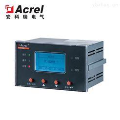 AIM-T500安科瑞AIM-T500工业用绝缘监测仪用于交流