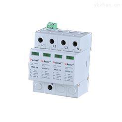 ARU2-80/255/NPE安科瑞 ARU2-80浪涌保护器 带遥信