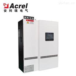 ANAPF50-380/B安科瑞50A壁挂式有源电力滤波器安装方便
