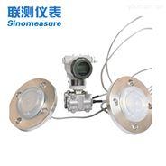 联测SIN-3051DP双法兰差压液位变送器