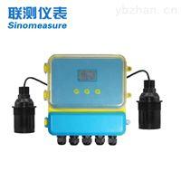 聯測SIN-DFG分體式超聲波液位計
