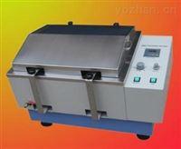 专业生产数显旋转式恒温水浴振荡器