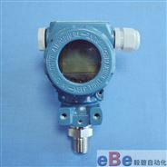 EBY-KB-PAG壓力變送器
