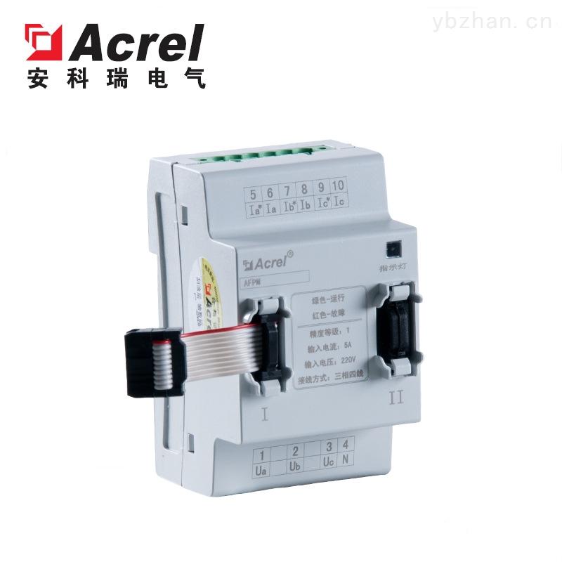 消防设备电源监控从模块 两路三相传感器
